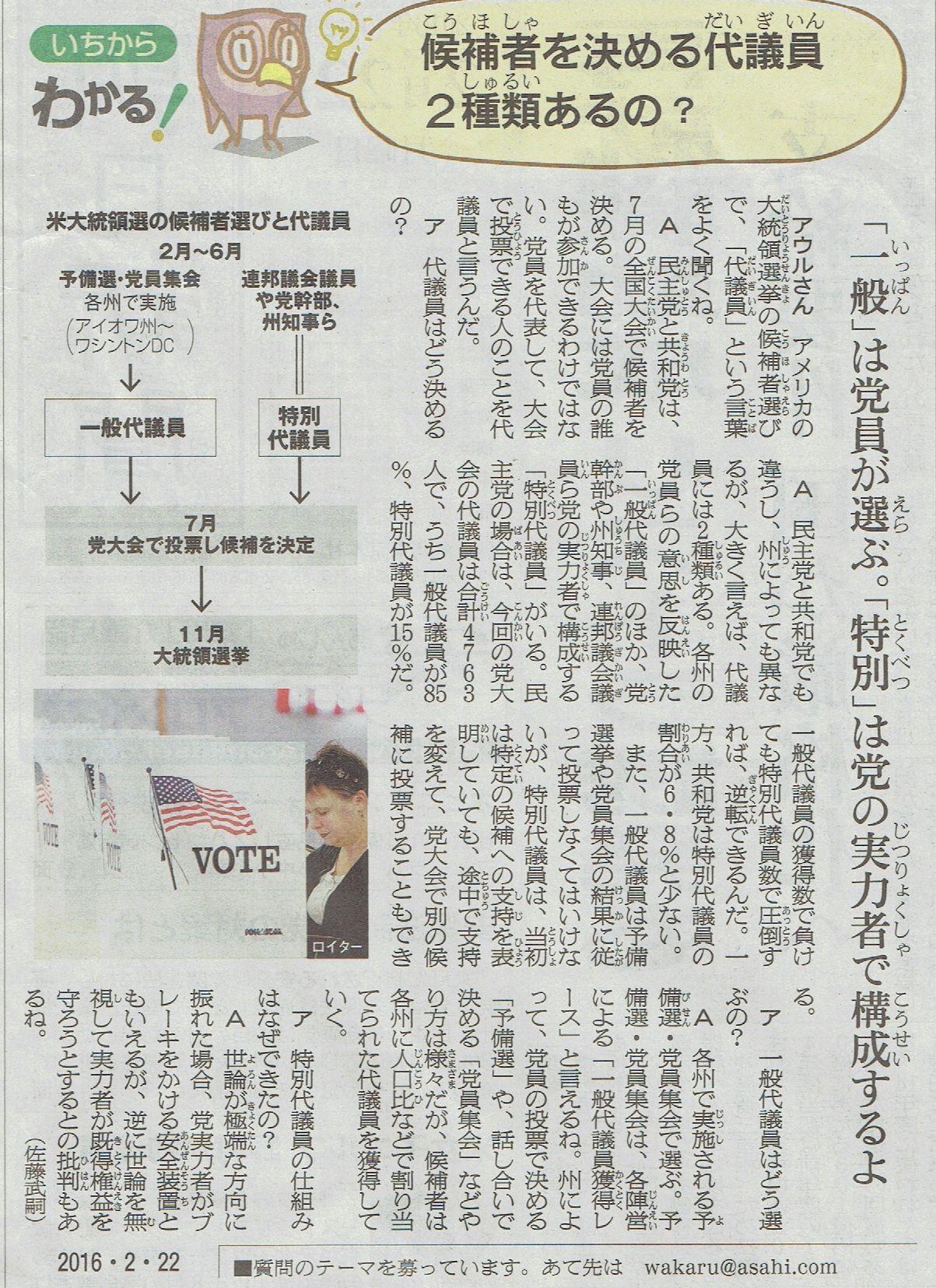 2016年2月22日 2016年茨城沖縄県人会第20回定期総会・新年会 その11_d0249595_7374123.jpg