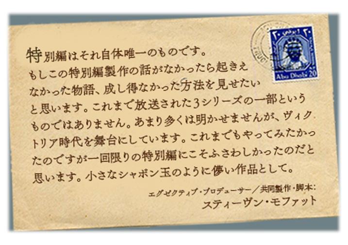 『シャーロック 忌まわしき花嫁』 を2回観て思ったこと_d0075206_2351355.jpg