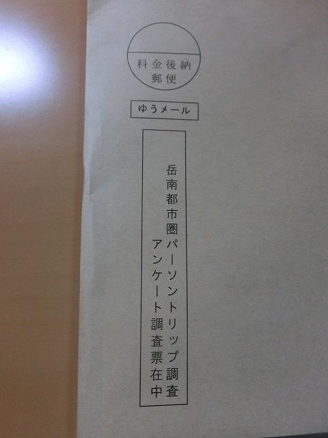 f0141310_717219.jpg