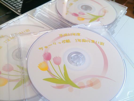 思い出DVD_b0251929_23434372.jpg