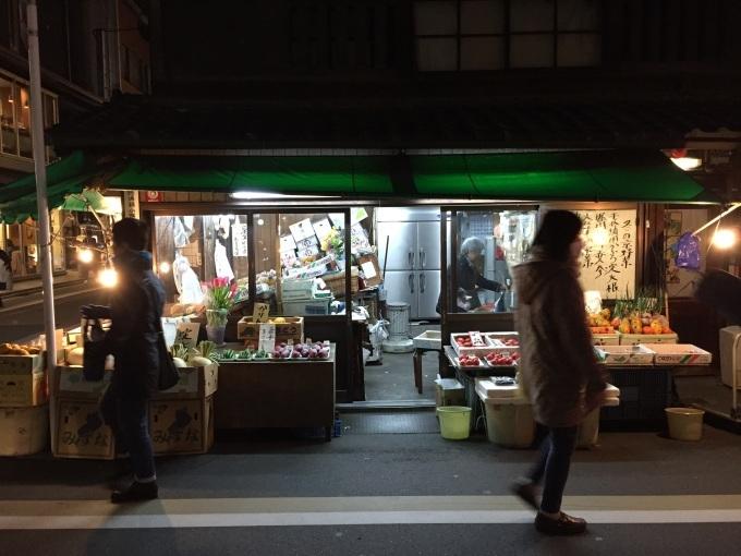 錦小路下る #京都 #冬 #街角 #Kyoto #八百屋 #京野菜 #日常 #旅_a0103940_02301349.jpg
