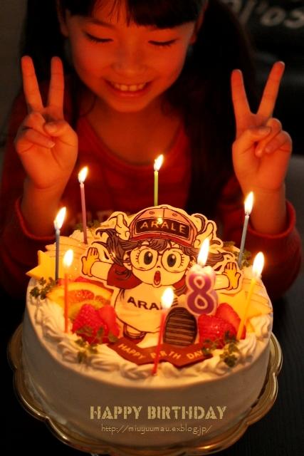 誕生日とバレンタイン_d0173942_1944110.jpg