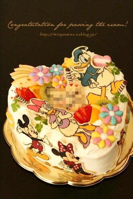 誕生日とバレンタイン_d0173942_197130.jpg