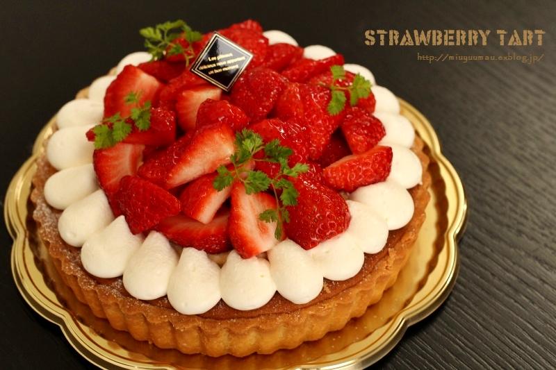 誕生日とバレンタイン_d0173942_1972959.jpg