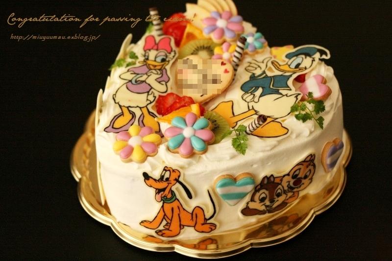 誕生日とバレンタイン_d0173942_23304038.jpg