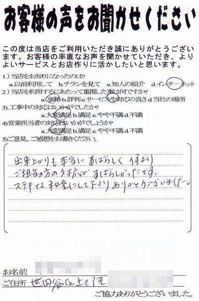 b0142750_08521849.jpg