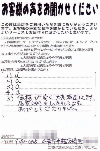 b0142750_08544669.jpg