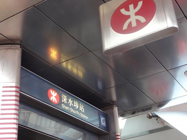 信興酒樓で飲茶会 _b0248150_13433510.jpg