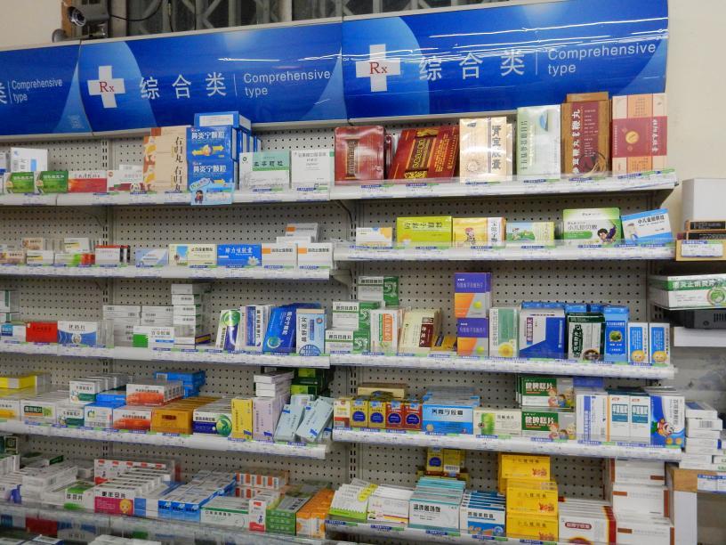中国の市販薬のパッケージは確かに地味でした(これも日本のクスリが人気の理由)_b0235153_2002982.jpg