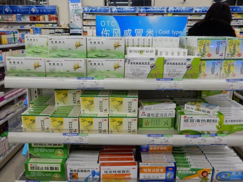 中国の市販薬のパッケージは確かに地味でした(これも日本のクスリが人気の理由)_b0235153_200574.jpg