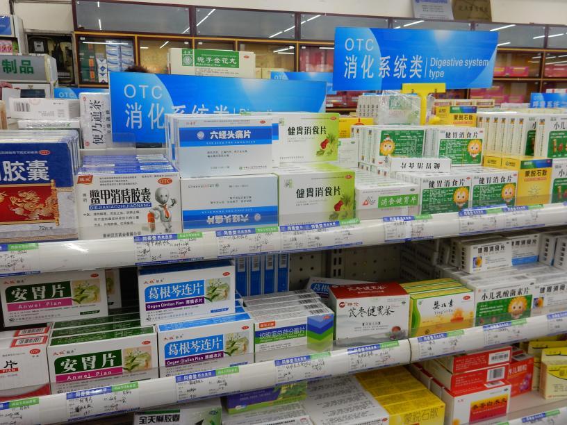 中国の市販薬のパッケージは確かに地味でした(これも日本のクスリが人気の理由)_b0235153_201159.jpg