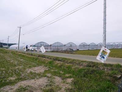 七城米 長尾農園 平成28年度のお米作りがスタートです!まずは満遍なく堆肥をまきます!!_a0254656_1835896.jpg