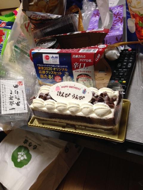 感謝感激雨あられ_d0062076_16355033.jpg