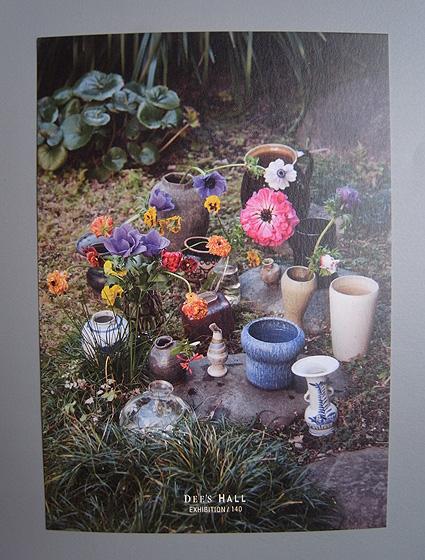 花瓶専門店_e0111789_1152178.jpg