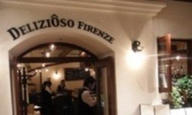 デリツィオーゾ フィレンツェ_c0237291_15305961.jpg