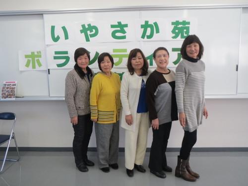 ボランティア交流会_a0158095_1503139.jpg