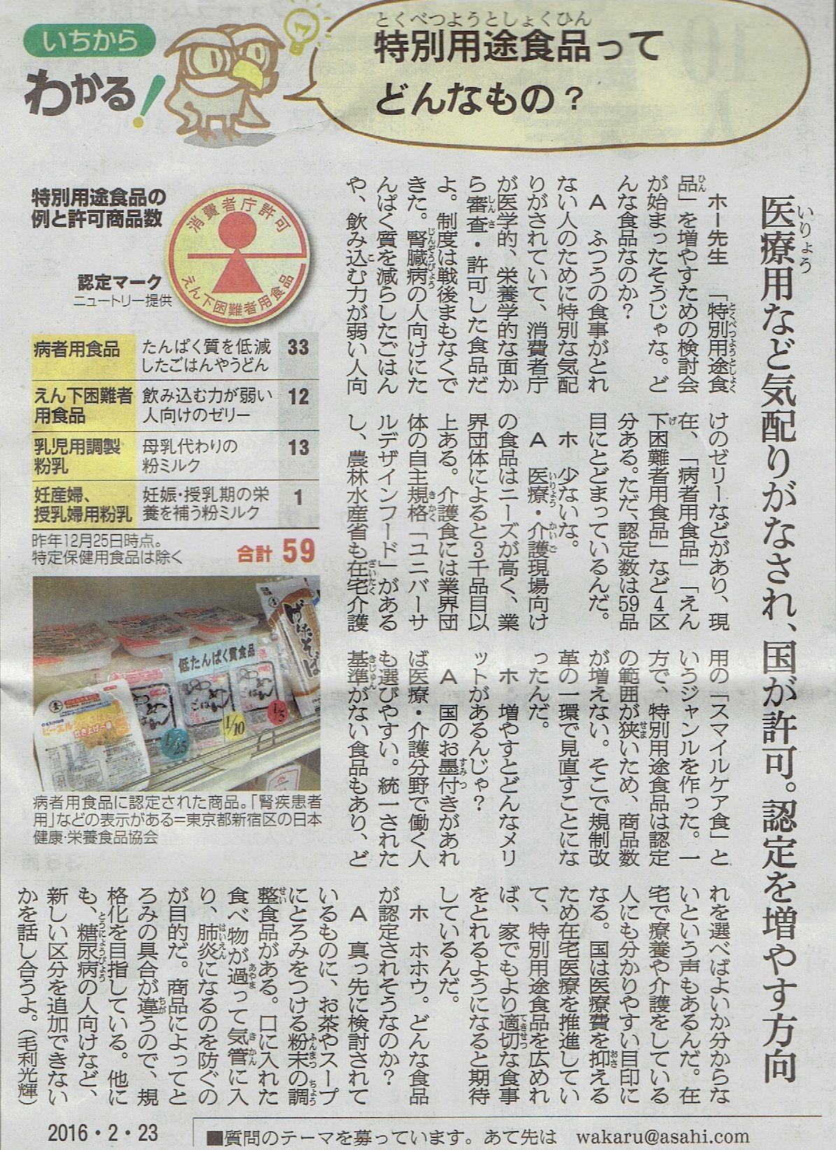2016年2月23日 2016年茨城沖縄県人会第20回定期総会・新年会 その12_d0249595_7152445.jpg