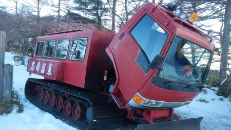 雪上車修理_e0120896_07162201.jpg