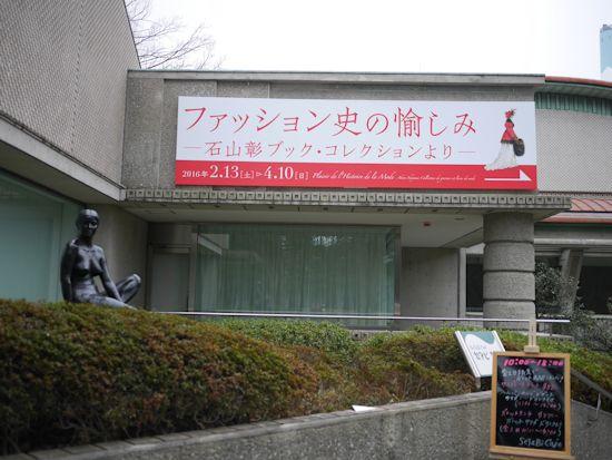 今日はzuzuさんとお出かけ♪_c0090198_19375220.jpg
