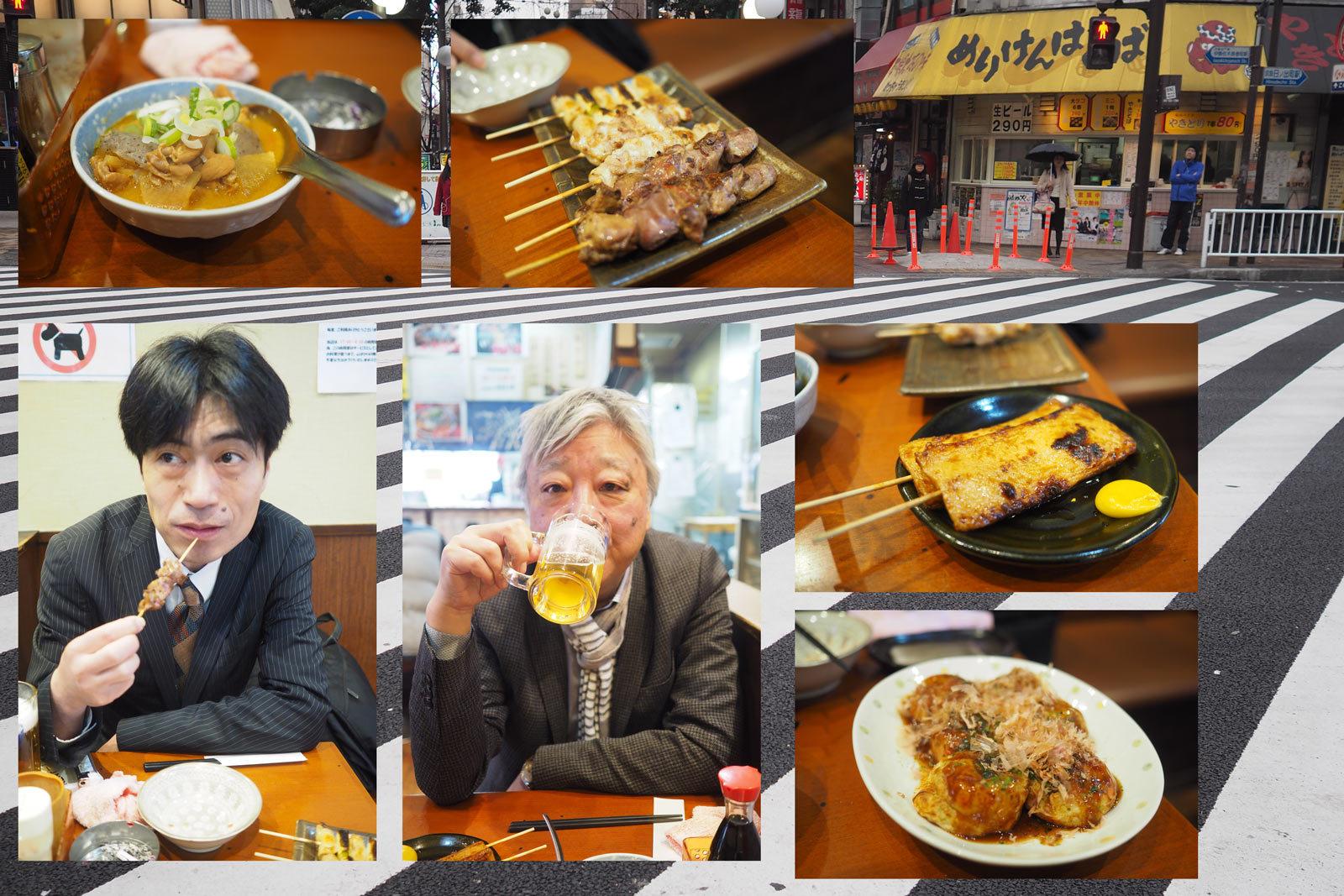 横濱、楽しみにしていたのに雨でね〜_a0271402_08193036.jpg