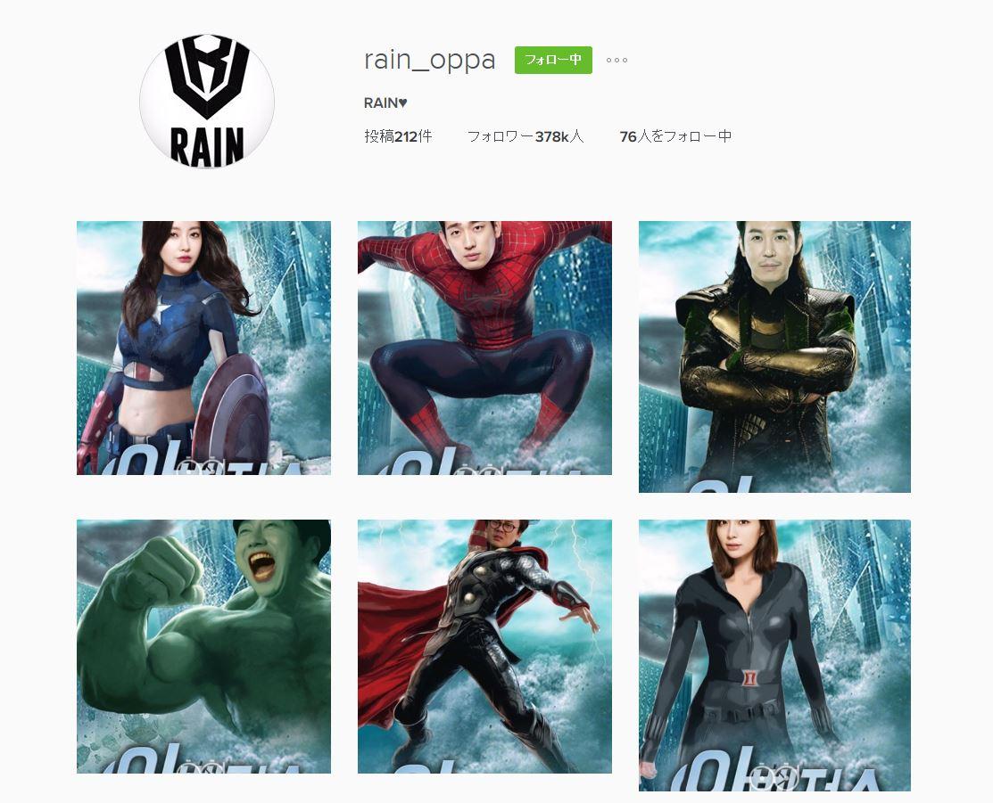 Rain instagram _c0047605_15464099.jpg
