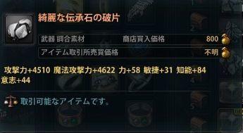 c0338009_01443994.jpg