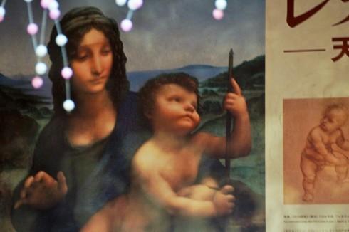 特別展「レオナルド・ダ・ヴィンチ 天才の挑戦<糸巻きの聖母>」@江戸東京博物館/「映画は楽しい表現ツール1考えをまとめ、表現する」(偕成社)_f0006713_22530605.jpg