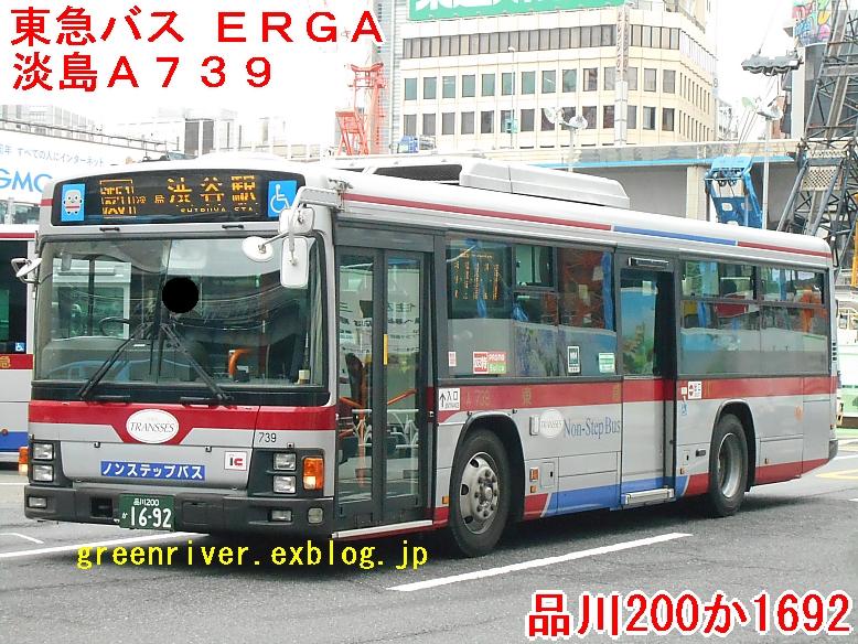 東急バス A739_e0004218_20103223.jpg