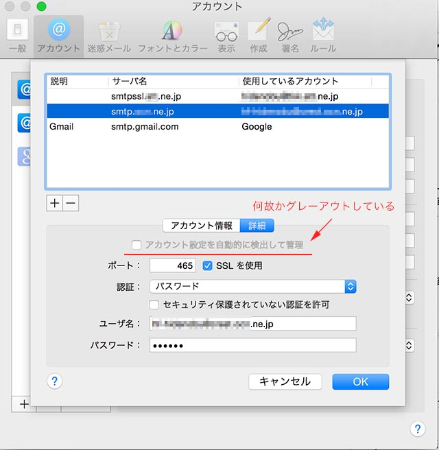 f0174521_21314653.jpg