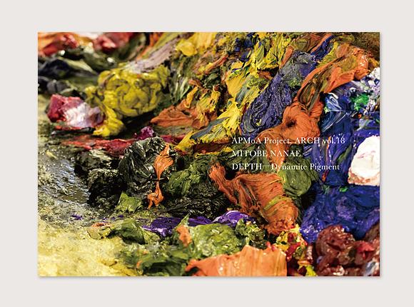 WORKS|水戸部七絵「DEPTH - Dynamite Pigment」_e0206124_0213150.jpg