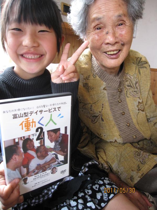 たみちゃん・94歳_d0180229_184687.jpg