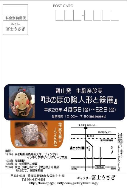 f0179930_1359282.jpg
