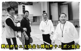 野田村deテニポンなのだ♪_c0259934_11120088.png