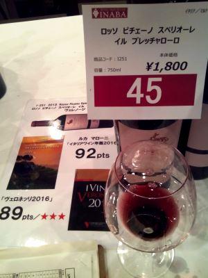 試飲会&サンタ・デュック・セミナー_a0088939_1616848.jpg