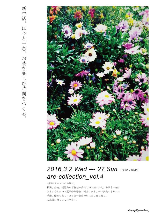 are-collection_vol.4 スタートしました!_e0031142_16491018.jpg