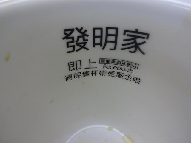 b0248150_10164900.jpg