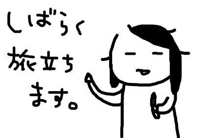 e0340660_00001688.jpg