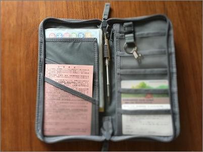 【 無印良品で見つけたケースに母子手帳を 】_c0199166_135764.jpg