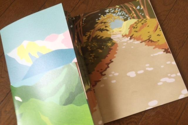 品切れだった私の初作品集Layered、アマゾンで購入可能に♪アートディレクションはグルーヴィジョンズ_d0339885_10324176.jpg