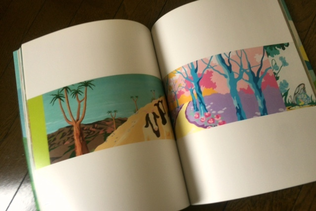 品切れだった私の初作品集Layered、アマゾンで購入可能に♪アートディレクションはグルーヴィジョンズ_d0339885_10343827.jpg