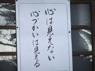 b0112186_17582611.jpg