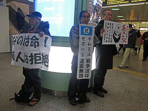 新宿西口反戦意思表示_a0188487_14514552.jpg