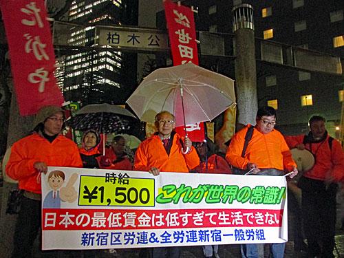 最低賃金は時給1500円に!新宿アピールデモ_a0188487_14582188.jpg
