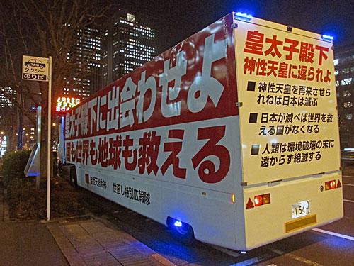 スメラギ特別広報隊 脱原発テント カメコレ_a0188487_150966.jpg