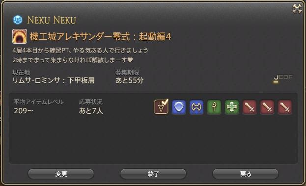 b0296791_16141310.jpg