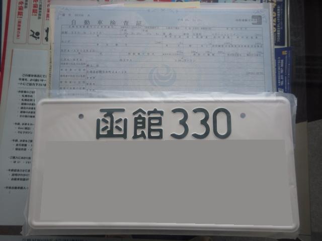 c0161601_18573750.jpg