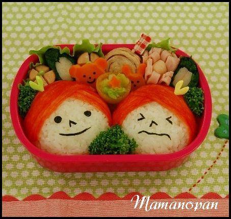 幼稚園のお弁当_b0351606_12074109.jpg
