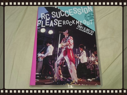 RCサクセション / PLEASE ROCK ME OUT at 日比谷野外音楽堂 1981.5.30/31_b0042308_14331967.jpg