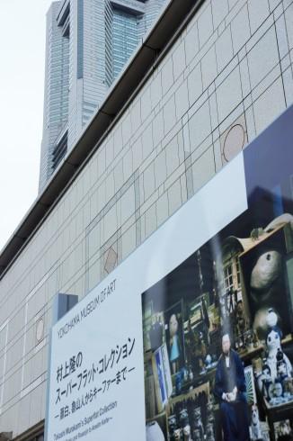村上隆のスーパーフラット・コレクションー蕭白、魯山人からキーファーまでー@横浜美術館_f0006713_21510334.jpg