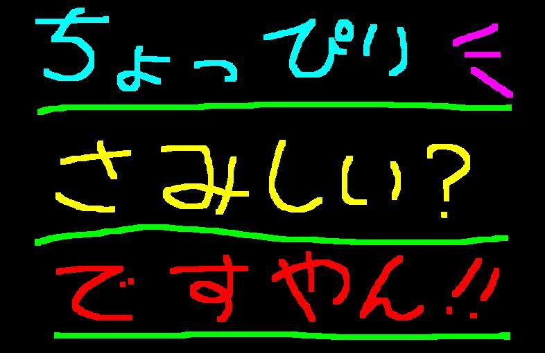 f0056935_2032896.jpg